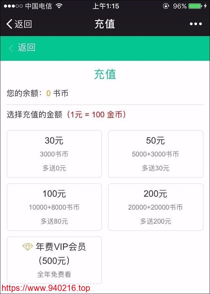 1205_xiaoshuo_01