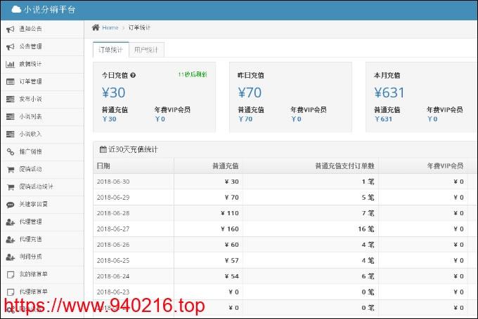 1205_xiaoshuo_04